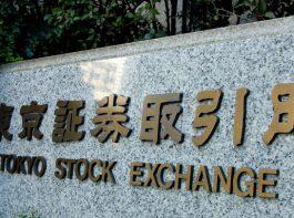 証券取引所の役割