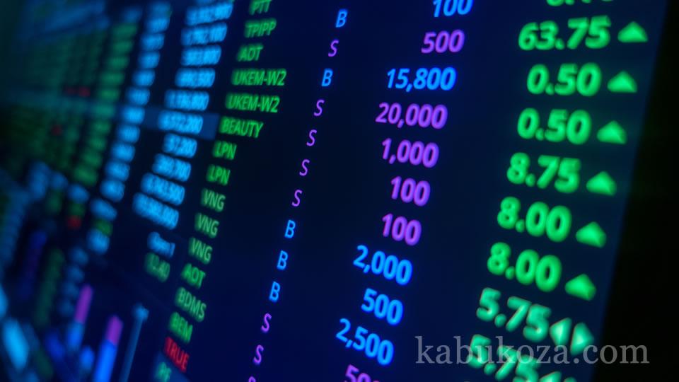 株価指数先物は商品取引所に上場している