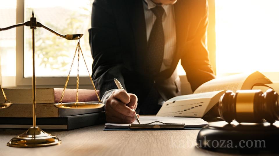 金融商品取引法
