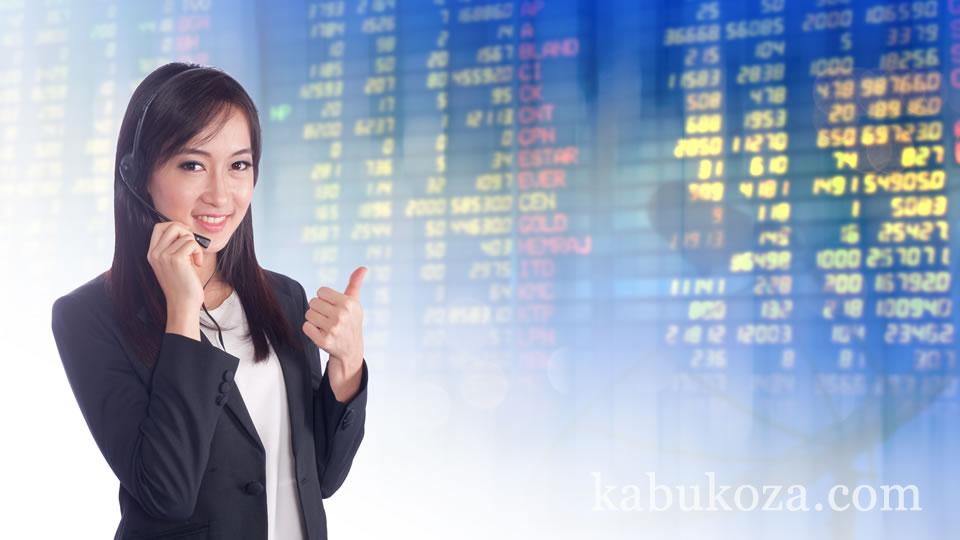 リアル店舗で証券口座を開設する方法