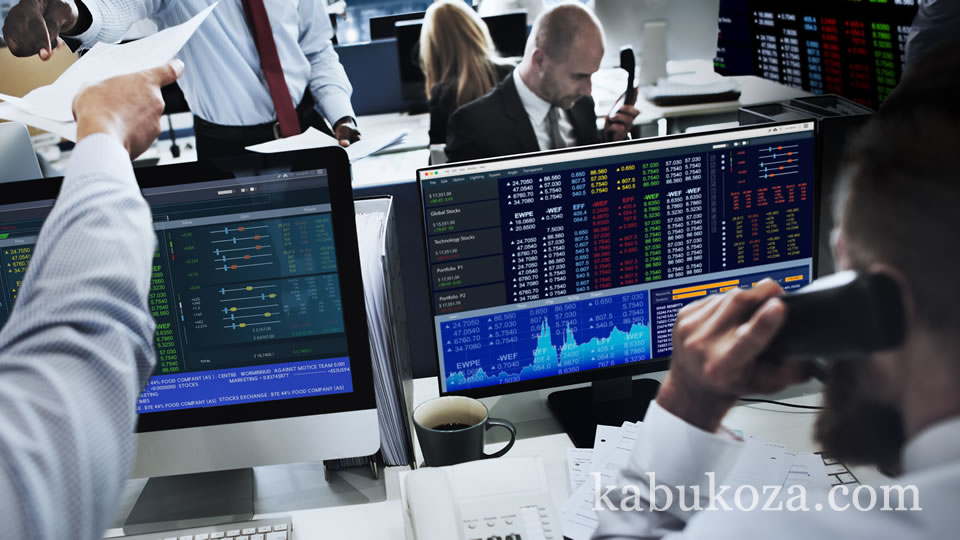 従来のネット証券の口座開設方法