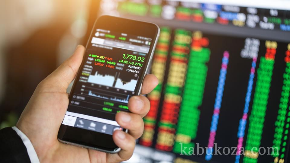株の取引にはどんな種類があるの?